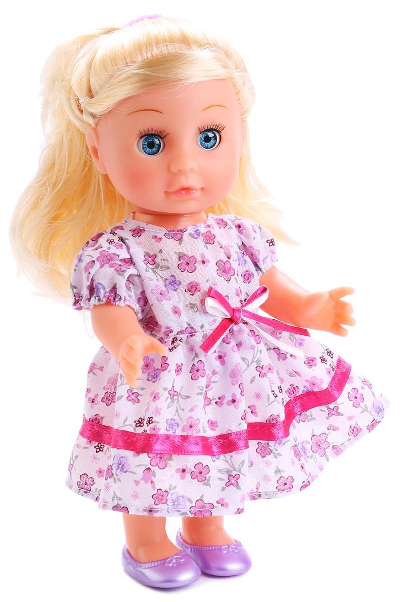Карапуз Кукла 20 см куклы карапуз кукла полина 30см озвученная с набором одежды