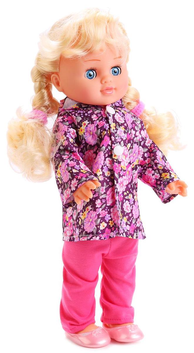 Карапуз Кукла озвученная с аксессуарами 35 см куклы карапуз кукла полина 30см озвученная с набором одежды