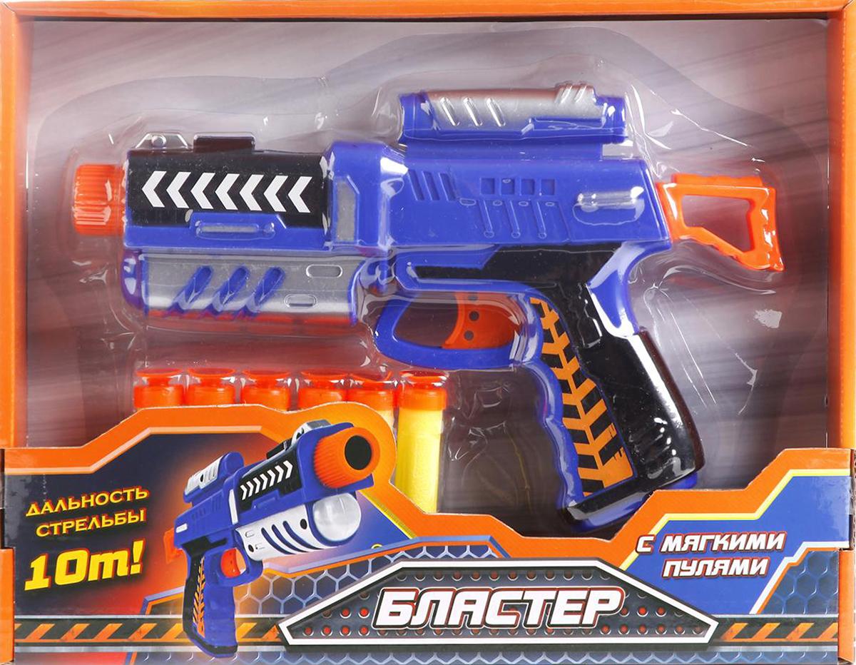 Играем вместе Бластер с мягкими пулями B1222119-R1 играем вместе космический бластер великий человек паук web head
