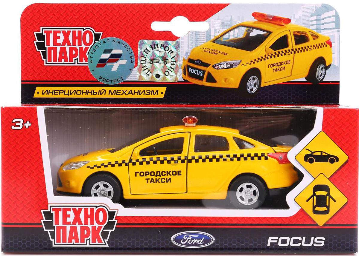 Вакансия-водитель в такси на желтые автомобиля-форд