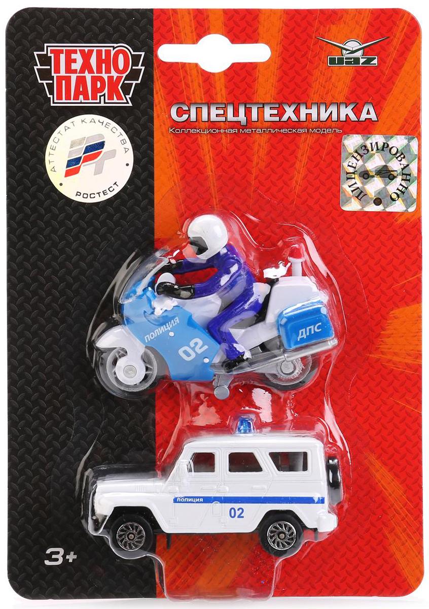 ТехноПарк Набор машинок Полиция УАЗ Хантер и мотоцикл технопарк набор машинок камаз эвакуатор уаз хантер 2 шт