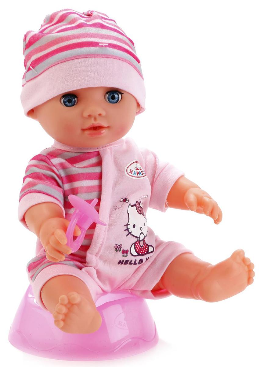 Карапуз Пупс интерактивный Hello Kitty 30 см Y30DP-CH-RU-HK куклы карапуз пупс карапуз 20см 3 функции пьет писает закрывает глазки в ванне с аксессуарами