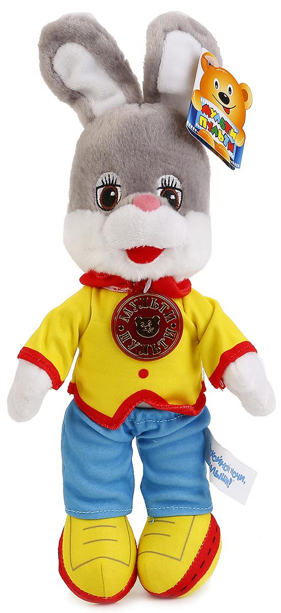 Мульти-Пульти Мягкая озвученная игрушка Степашка 25 см дарья донцова спят усталые игрушки