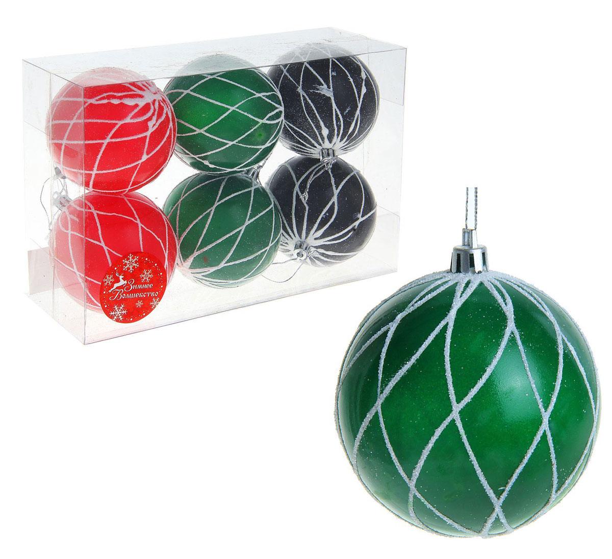 Набор новогодних подвесных украшений Sima-land Мираж. Сеточка, диаметр 8 см, 6 шт1061058Невозможно представить нашу жизнь без праздников! Мы всегда ждём их и предвкушаем, обдумываем, как проведём памятный день, тщательно выбираем подарки и аксессуары, ведь именно они создают и поддерживают торжественный настрой.