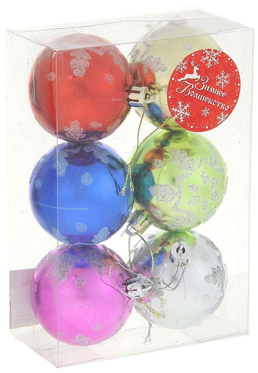 Набор новогодних подвесных украшений Sima-land Радуга. Снежинка, диаметр 6 см, 6 шт свеча ароматизированная sima land лимон на подставке высота 6 см
