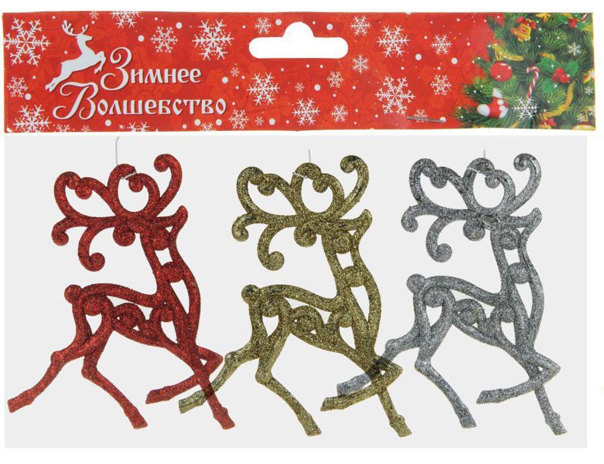 Украшение новогоднее елочное Sima-land Бегущие олени, 11,5 х 15 см, 3 шт кармашки на стену для бани sima land банные мелочи цвет белый 3 шт