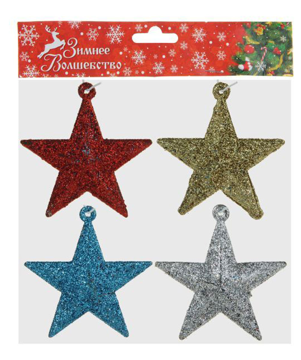 Украшение новогоднее елочное Sima-land Звезды, 5,5 х 5,5 см, 4 шт1400057Невозможно представить нашу жизнь без праздников! Мы всегда ждём их и предвкушаем, обдумываем, как проведём памятный день, тщательно выбираем подарки и аксессуары, ведь именно они создают и поддерживают торжественный настрой.