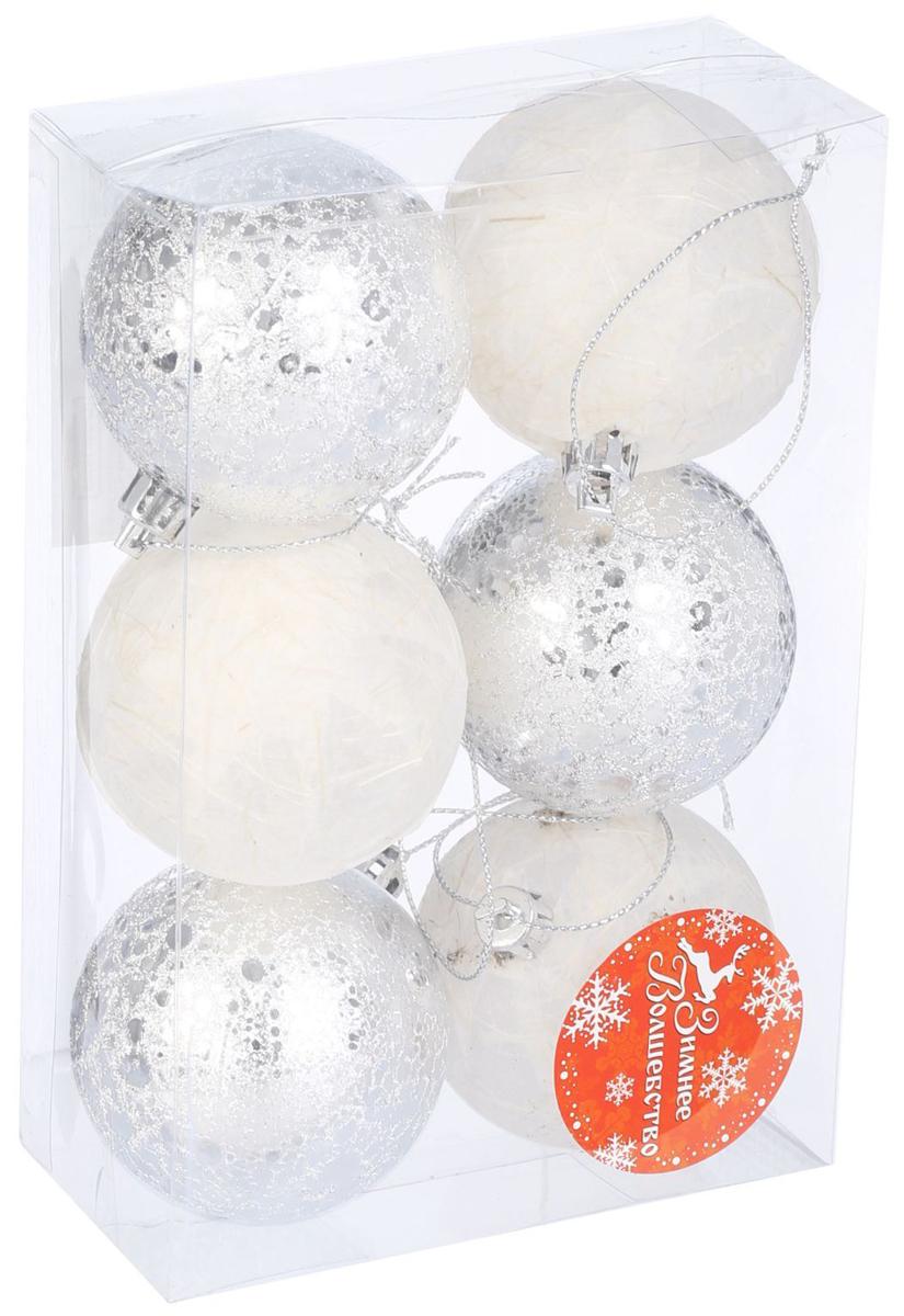 Набор новогодних подвесных украшений Sima-land Белый винтаж, диаметр 6 см, 6 шт2137148Невозможно представить нашу жизнь без праздников! Мы всегда ждём их и предвкушаем, обдумываем, как проведём памятный день, тщательно выбираем подарки и аксессуары, ведь именно они создают и поддерживают торжественный настрой.