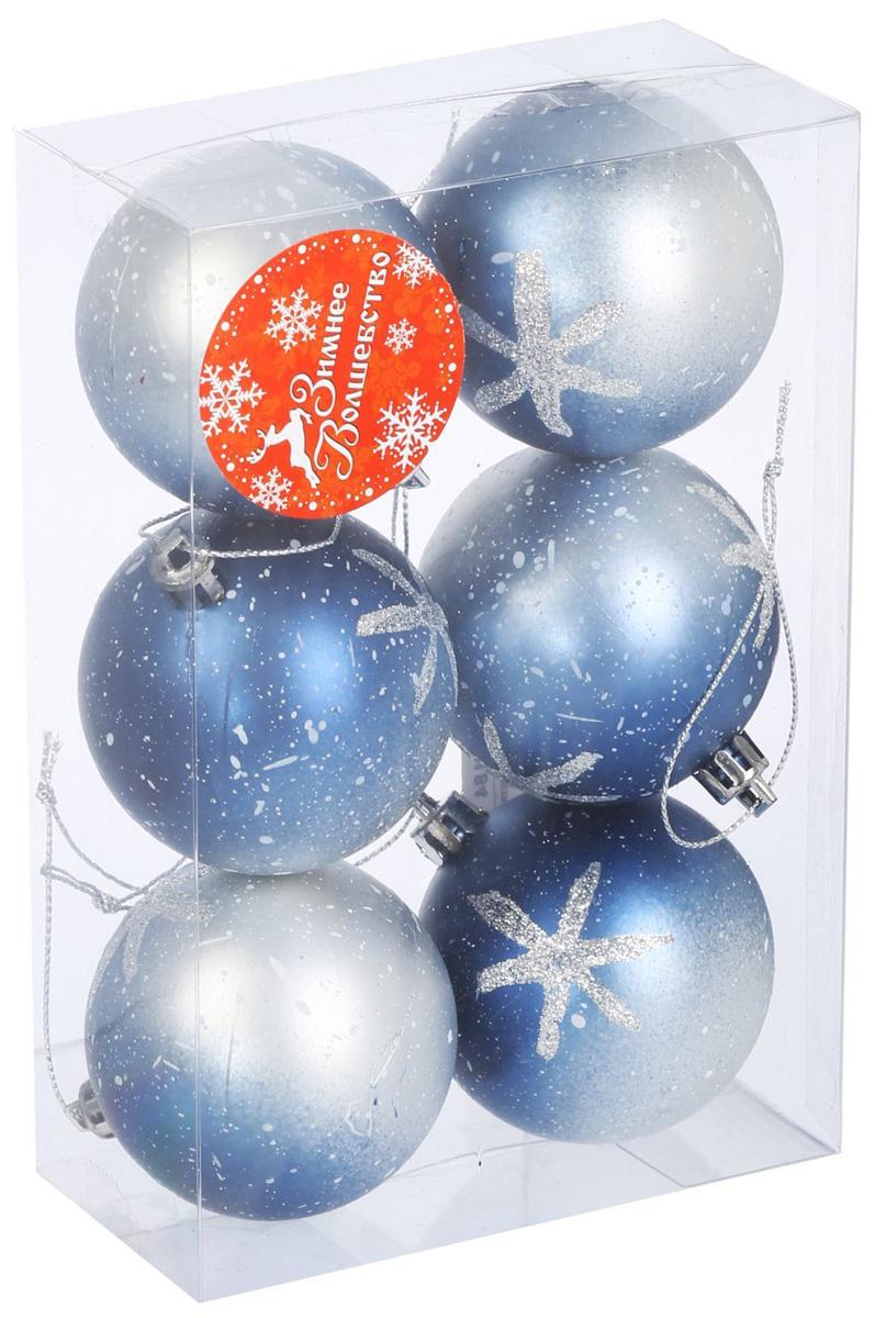 Набор новогодних подвесных украшений Sima-land Синий иней, диаметр 6 см, 6 шт свеча ароматизированная sima land лимон на подставке высота 6 см