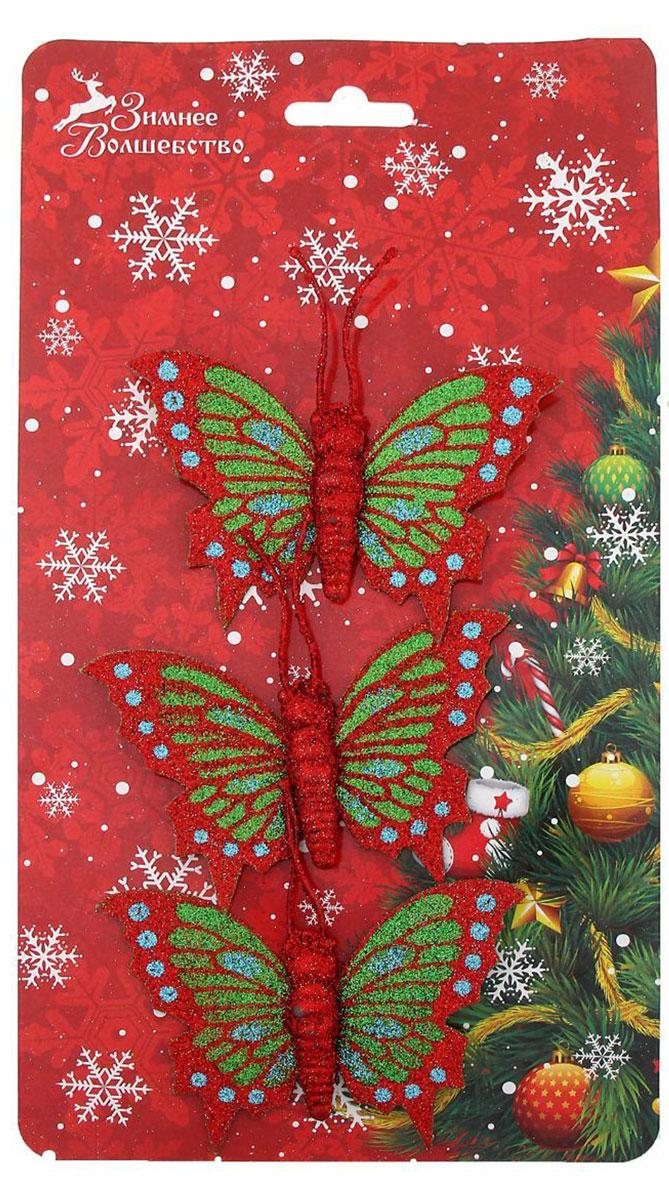 Украшение новогоднее елочное Sima-land Бабочки. Красавица, 10 х 6,5 см, 3 шт кармашки на стену для бани sima land банные мелочи цвет белый 3 шт