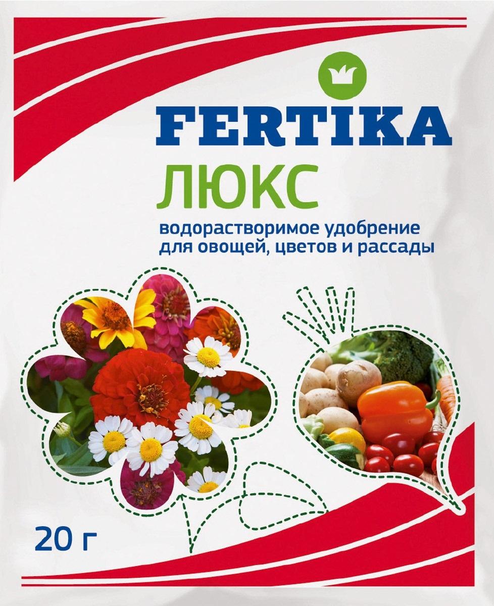 Удобрение Фертика Люкс, для овощей, цветов и рассады, 20 гBi-fertika0001Удобрение Фертика Люкс - комплексное мелкокристаллическое, полностью водорастворимое удобрение. Рекомендуется для подкормок всех комнатных растений, овощных культур, цветов и рассады. Содержит все необходимые макро- и микроэлементы в оптимальном соотношении. Стимулирует бутонообразование, удлиняет период цветения, повышает интенсивность окраски цветков и листьев, способствует плодообразованию.Применение:1. При выращивании комнатных растений: одну столовую ложку удобрения растворяют в 10 л воды и используют летом при каждом поливе, зимой - каждый третий-четвертый раз. Не подкармливают растения, находящиеся в состоянии покоя и свежепересаженные, особенно если грунт богат питательными элементами.2. При выращивании рассады: одну столовую ложку удобрения растворяют в 20 л воды и поливают один раз в неделю.3. При выращивании овощных культур и цветов:а) в закрытом грунте: одну столовую ложку удобрения растворяют в 10 л воды и поливают один раз в неделю.б) в открытом грунте: одну столовую ложку удобрения растворяют в 10 л воды и поливают один раз в две недели.Товар сертифицирован.