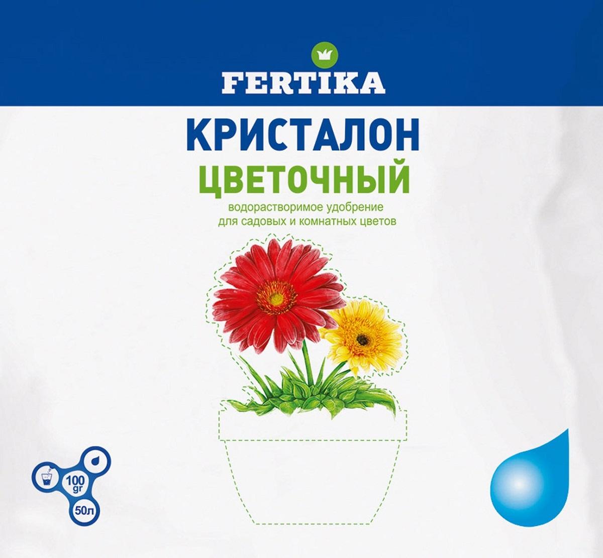 Удобрение Фертика Кристалон, для садовых и комнатных растений, 100 гBi-fertika0003Удобрение Фертика Кристалон - полностью водорастворимое комплексное азотно-фосфорнокалийное удобрение, содержащее микроэлементы. Имеет хорошо сбалансированный макро- и микроэлементный состав, для использования при выращивании всех овощных и цветочных культур воткрытом грунте и теплицах. Увеличивает наращивание вегетативной массы, особенно в начальной стадии развития растений. Применяется в растворенном виде, как под корень, так и в качестве листовой подкормки.Примнение:При выращивании комнатных растений: поливать растения следует 0,1-0,2% раствором (10-20 г/10 л воды) – летом при каждом поливе, зимой – при каждом третьем поливе. Не следует подкармливать свежепересаженные растения и растения находящиеся в состоянии покоя.При выращивании рассады: 10 г продукта растворяют в 10 литрах воды и этим раствором рассада поливается один раз в неделю.При выращивании овощных культур и цветов: для культур защищенного грунта при каждом поливе использовать 0,1-0,2% раствор (10-20 г/10 л воды); для овощей и цветов открытого грунта также применяют 0,1-0,2% раствор 1 раз в 2 недели.Листовая подкормка: обработку проводят 1% раствором (10 г растворяют в 1 л воды, прииспользовании опрыскивателя). При необходимости повторить через 7-10 дней.Товар сертифицирован.