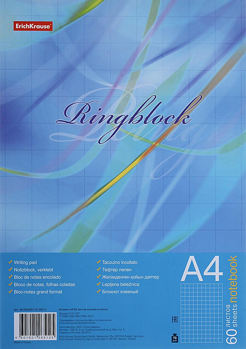 Блокнот Ring Block А4 60,клеевое скрепление,цвет: синий26512 синийблокнот Ring Block А4 60, клеевое скрепление, цвет: синий