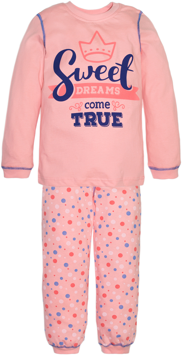 Пижама для девочек Lets Go, цвет: коралловый. 9127. Размер 122/1289127