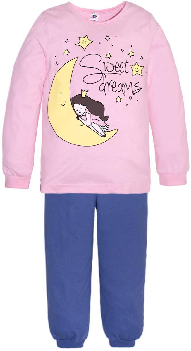 Пижама для девочек Lets Go, цвет: сиреневый. 9125. Размер 98/1049125