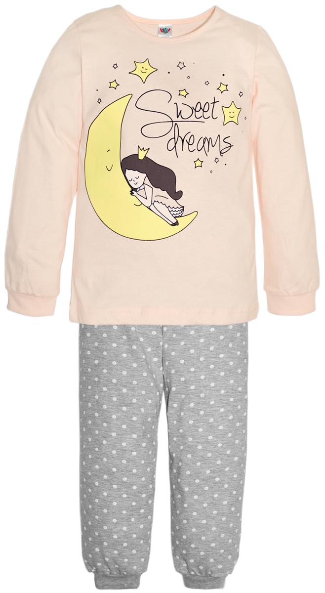 Пижама для девочек Lets Go, цвет: коралловый. 9125. Размер 110/1169125