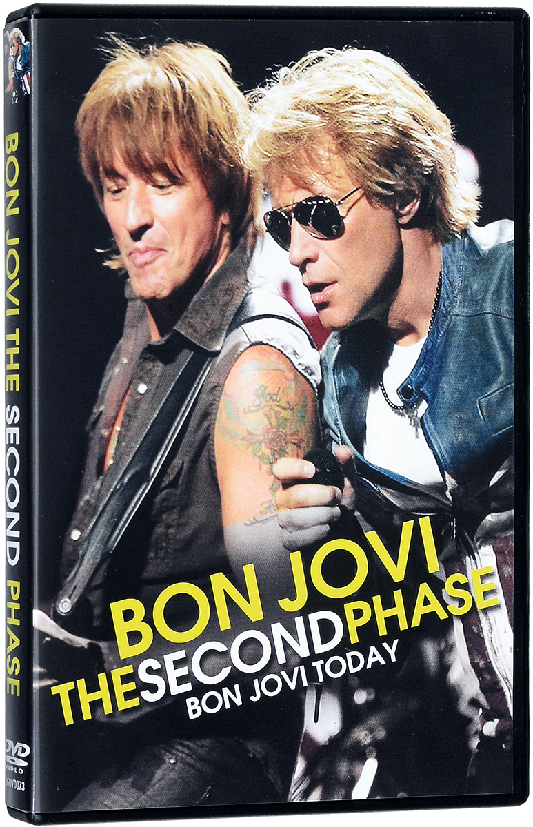 Bon Jovi: The Second Phase bon jovi in their own words