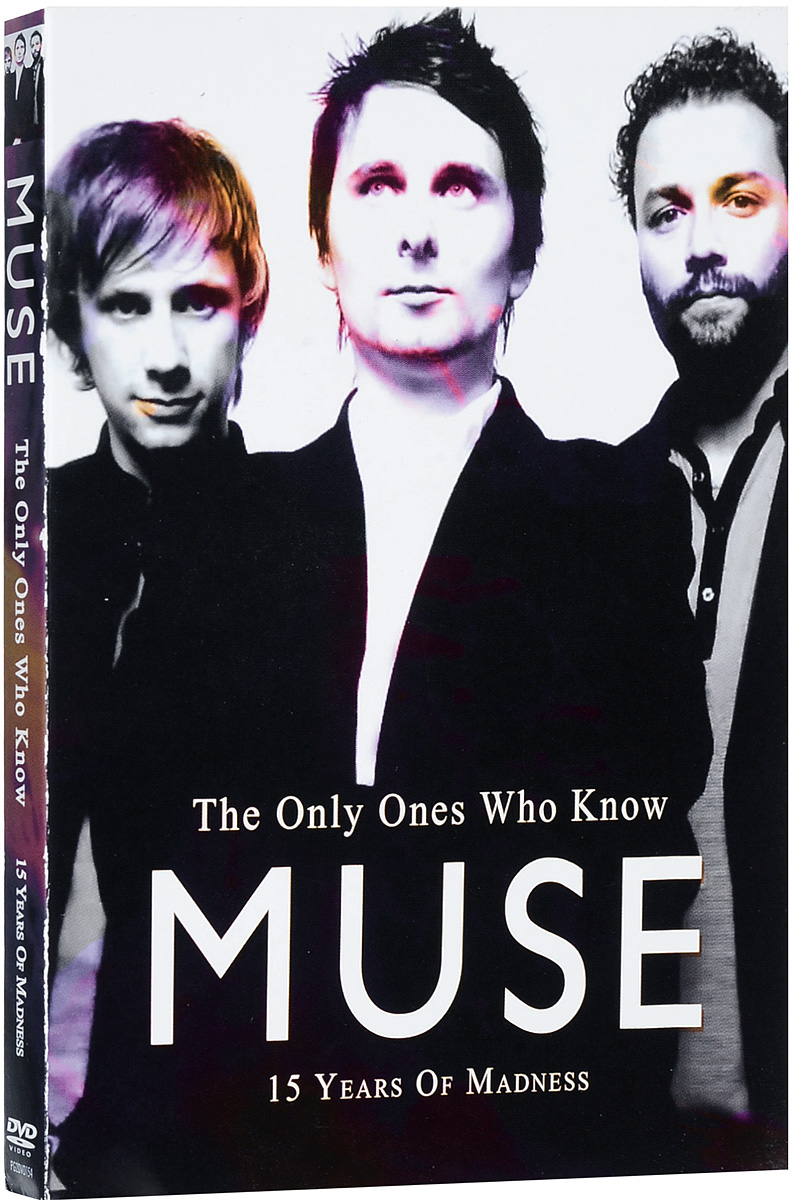 Muse: The Only Ones Who Know: 15 Years Of Madness (2 DVD) футболка wearcraft premium slim fit printio танки для dendy