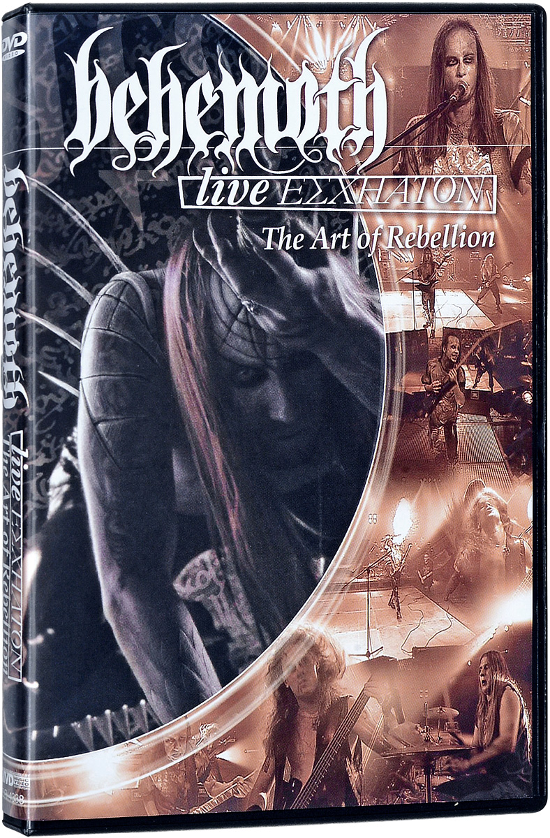 Behemoth: Live Eschaton: The Art Of Rebellion we got it from here… thank you 4 your service cd