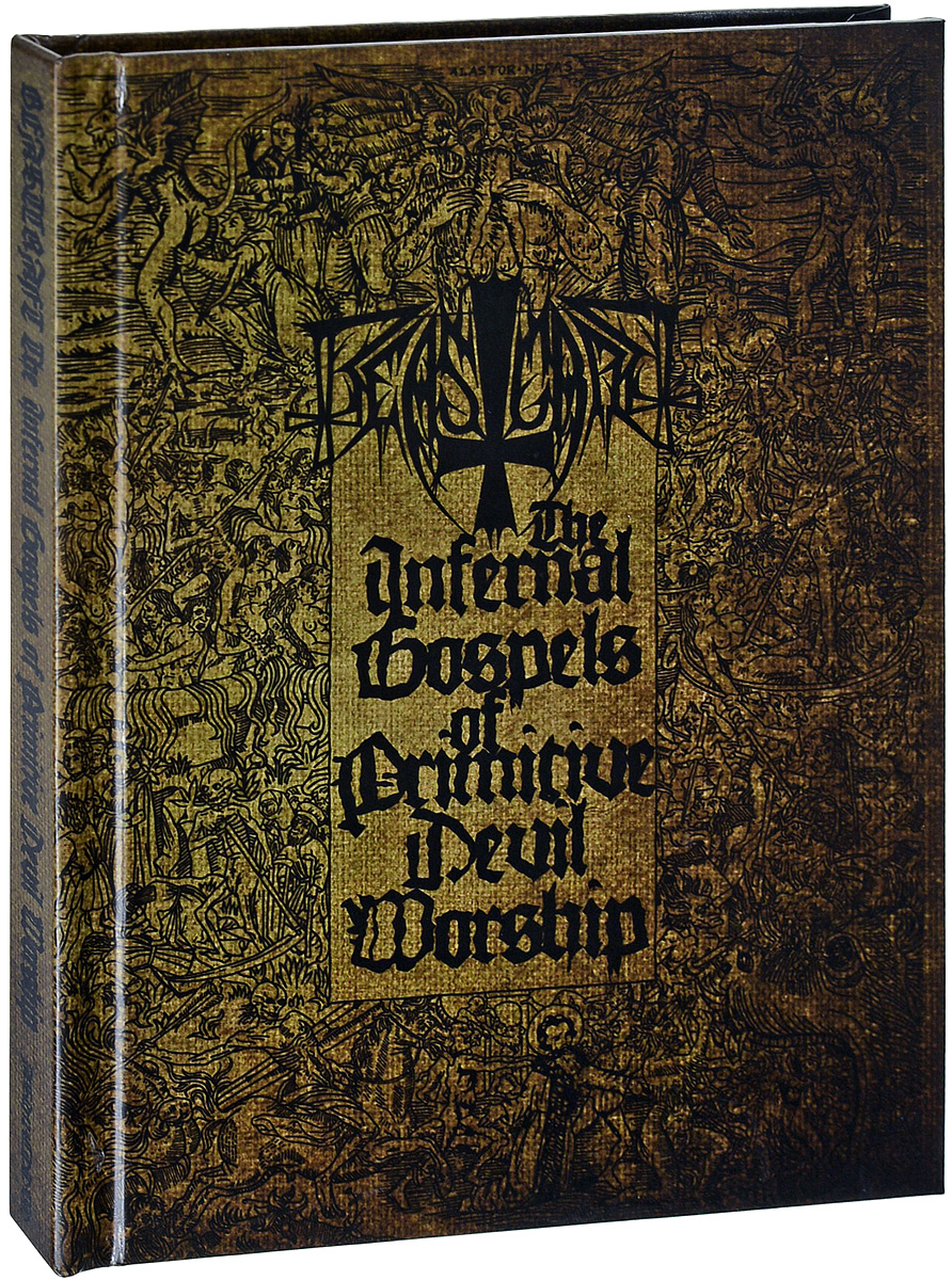 Beastcraft: The Infernal Gospels Of Primitive Devil Worship (DVD + CD) tongues of serpents