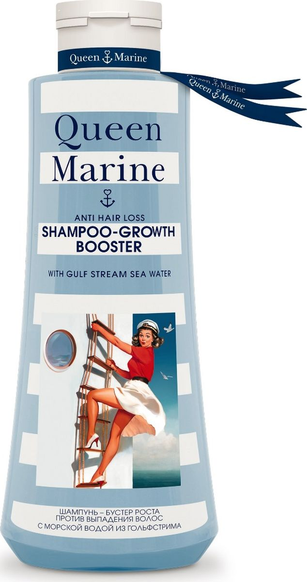 Queen Marine Шампунь-бустер роста против выпадения волос с морской водой из гольфстрима, 250 мл4607099640436Шампунь-бустер роста против выпадения волос с морской водой из Гольфстрима: Бережно очистить кожу головы, обеспечив глубокое проникновение запатентованного Бустера роста; В ходе клинических испытаний Бустера, на протяжении 6 месяцев, доказано появление от 12 до 38 тысяч новых волос! Бальзам обогащен биокомплексом из Зеленой икры(микроводоросль), обладающим иммуномодулирующим и стимулирующими свойствами, а так же морской плазмой, в составе которой 96 необходимых для оздоровления кожи головы микроэлементов. Для достижения стойкого положительного эффекта, необходимо использовать бальзам в паре с одноименным шампунем.