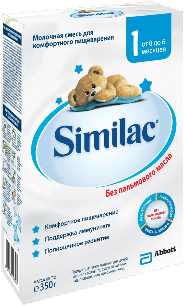 Similaс 1 смесь молочная с 0 месяцев, 350 г similac смесь педиашур малоежка similac со вкусом банана 200 мл