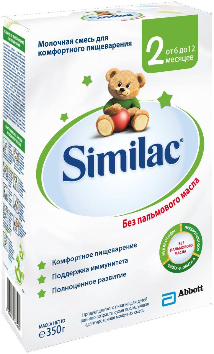 Similac 2 смесь молочная с 6 месяцев, 350 г similac молочная смесь similac симилак премиум 3 400 г