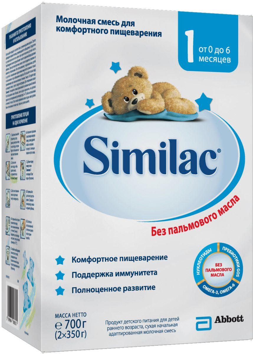 Similac 1 смесь молочная с 0 месяцев, 700 г similac смесь педиашур малоежка similac со вкусом банана 200 мл