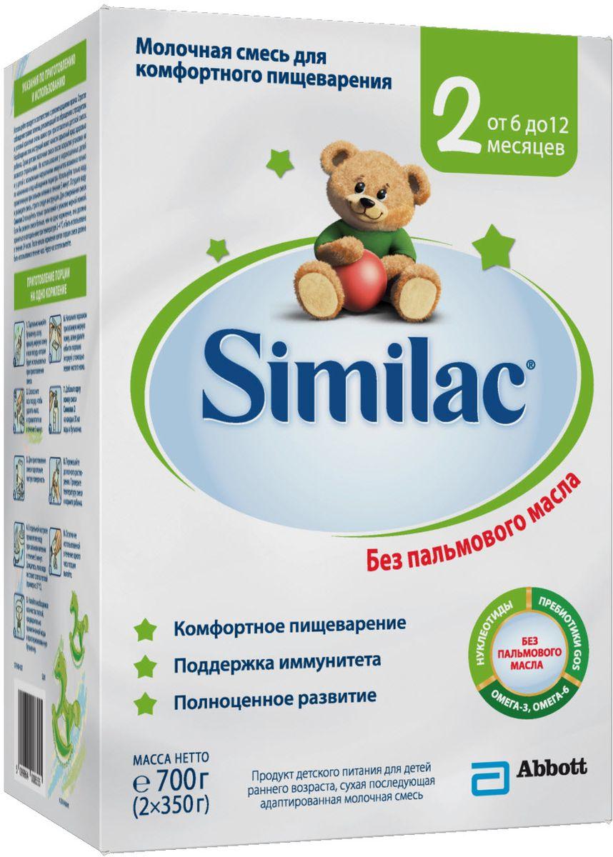 Similak 2 смесь молочная с 6 месяцев, 700 г20027579Классическая сухая адаптированная последующая детская молочная смесь без пальмового масла для полноценного развития малыша. Комфортное пищеварениеСодержит пребиотики, способствующие формированию мягкого стулаБез пальмового масла - нежно воздействует на кишечник, способствует формированию мягкого стула и более высокому усвоению кальцияСмесь специально разработана для хорошего усвоения. Здоровый ростСодержит незаменимые жирные кислоты, кальций, витамины и минералы, необходимые для здоровья и полноценного развития ребенка. Поддержка иммунитетаСодержит пребиотики, которые поддерживают здоровье кишечника и укрепляют естественные защитные функции организмаСодержит нуклеотиды, поддерживающие иммунную систему малыша