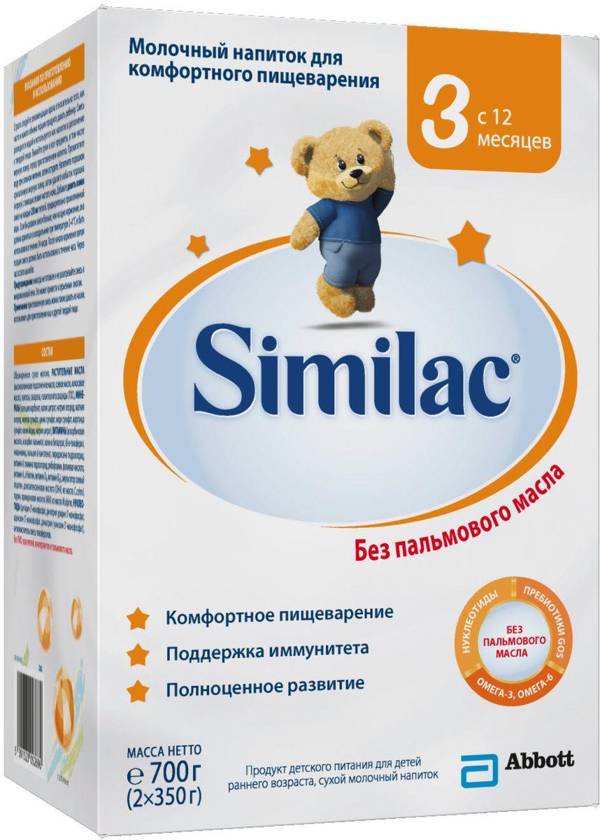 Similac 3 напиток молочный с 12 месяцев, 700 г малютка 4 напиток молочный сухой 700г
