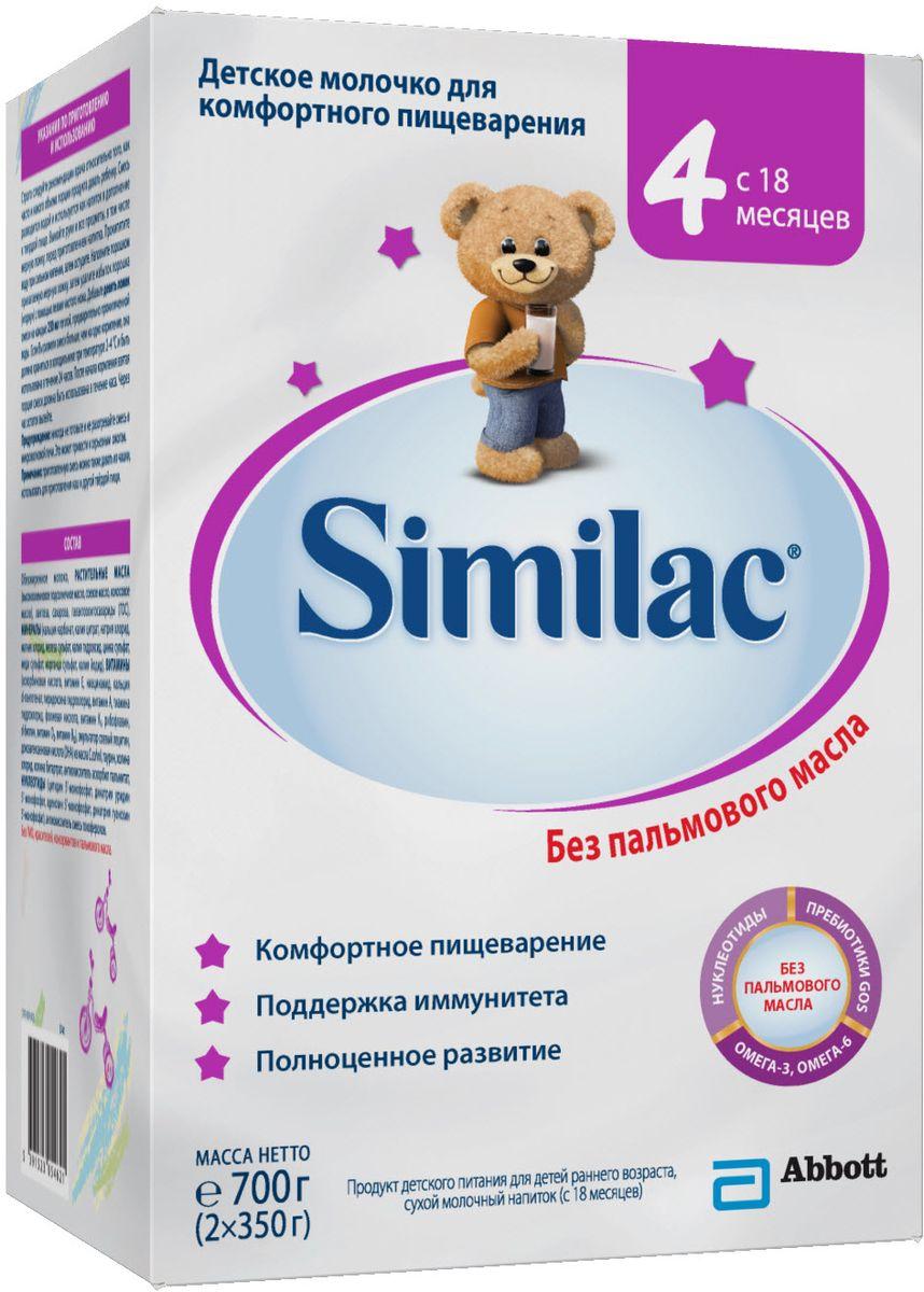 Similac 4 молочко детское с 18 месяцев, 700 г малютка 4 напиток молочный сухой 700г