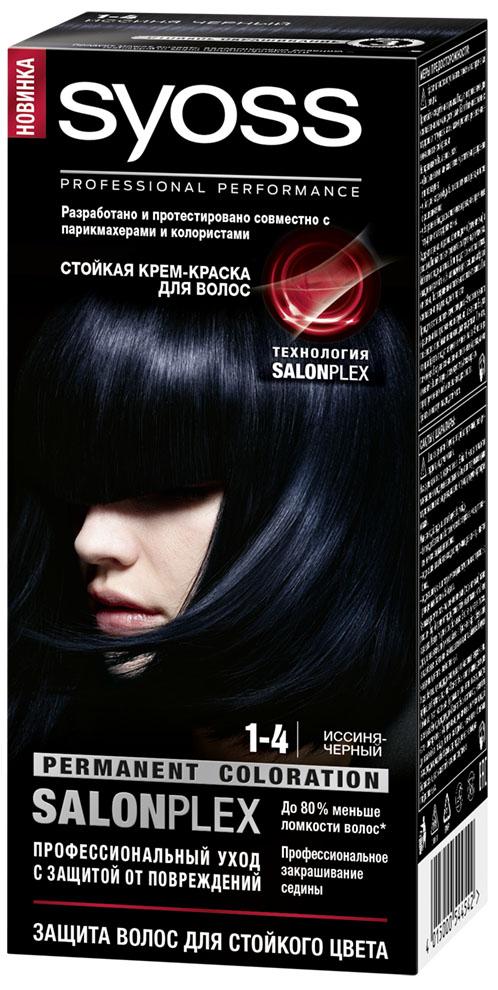Syoss Color Краска для волос оттенок 1-4 Иссиня-черный093931021Профессиональная формула Syoss с защитой от повреждений SalonPlex обеспечивает:• МАКСИМАЛЬНУЮ СТОЙКОСТЬ И ИНТЕНСИВНОСТЬ ЦВЕТА**• УХОД ПРОТИВ ПОВРЕЖДЕНИЙ• ДО 80 % МЕНЬШЕ ЛОМКОСТИ ВОЛОС*• ПРОФЕССИОНАЛЬНОЕ ЗАКРАШИВАНИЕ СЕДИНЫ* по сравнению с волосами, окрашенными без применения технологии SALONPLEX** в ассортименте SYOSS