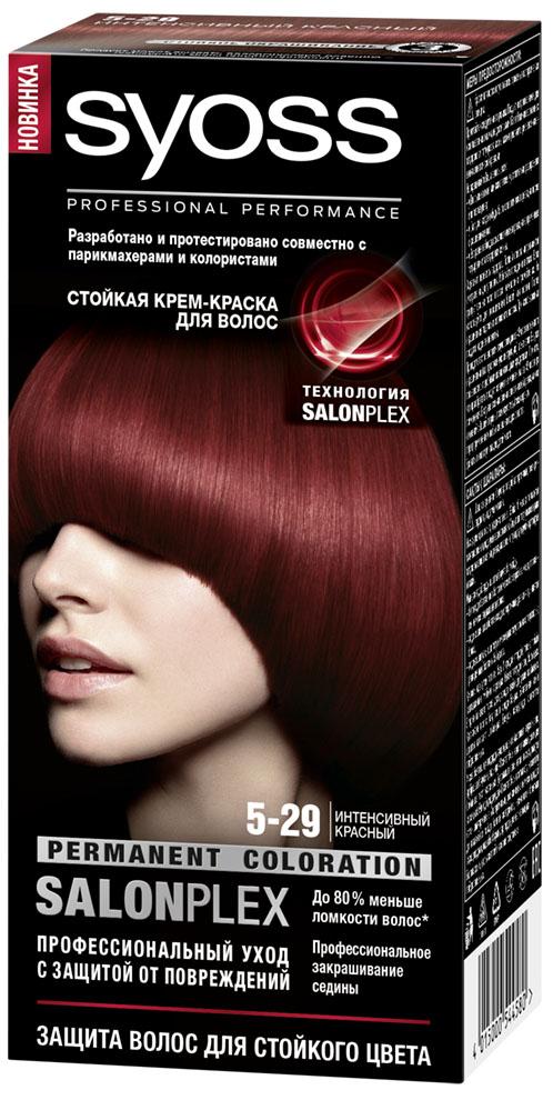 Syoss Color Краска для волос оттенок 5-29 Интенсивный красный09393119Профессиональная формула Syoss с защитой от повреждений SalonPlex обеспечивает:• МАКСИМАЛЬНУЮ СТОЙКОСТЬ И ИНТЕНСИВНОСТЬ ЦВЕТА**• УХОД ПРОТИВ ПОВРЕЖДЕНИЙ• ДО 80 % МЕНЬШЕ ЛОМКОСТИ ВОЛОС*• ПРОФЕССИОНАЛЬНОЕ ЗАКРАШИВАНИЕ СЕДИНЫ* по сравнению с волосами, окрашенными без применения технологии SALONPLEX** в ассортименте SYOSS