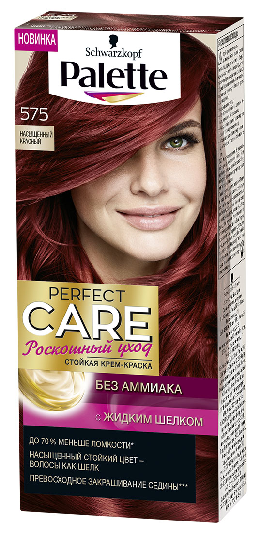 Palette Perfect Care Крем-краска оттенок 575 Насыщенный Красный, 110 мл09344000575Ухаживющая формула без Амииака вмсете с ухаживащим кондиционером сделают Ваши волосы мягкими и шелковистыми.
