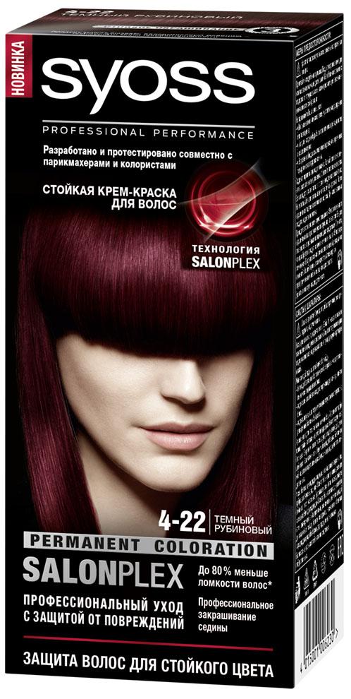 Syoss Импульс Цвета Краска для волос оттенок 4-22 Темный рубиновый09393603422Профессиональная формула Syoss с защитой от повреждений SalonPlex обеспечивает:• МАКСИМАЛЬНУЮ СТОЙКОСТЬ И ИНТЕНСИВНОСТЬ ЦВЕТА**• УХОД ПРОТИВ ПОВРЕЖДЕНИЙ• ДО 80 % МЕНЬШЕ ЛОМКОСТИ ВОЛОС*• ПРОФЕССИОНАЛЬНОЕ ЗАКРАШИВАНИЕ СЕДИНЫ* по сравнению с волосами,