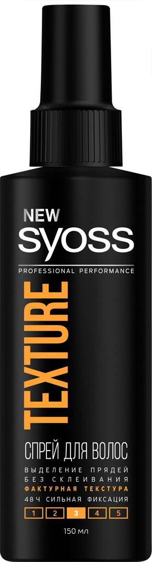 Syoss Texture Текстурирующий спрей для укладки волос сильная фиксация, 150 мл спрей тонирующий syoss root retoucher черный 120мл активатор цвета