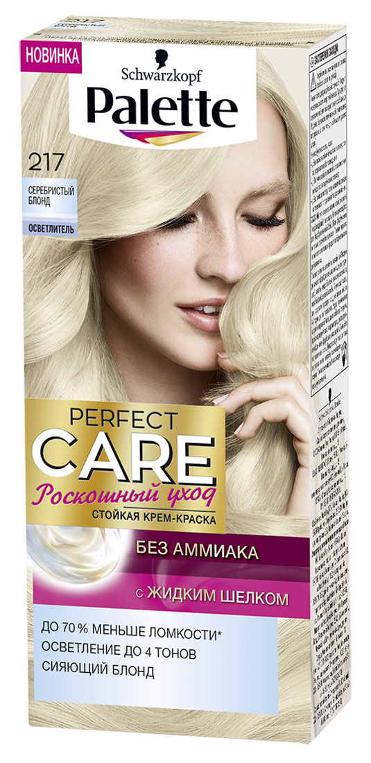 Palette Perfect Care Крем-краска оттенок 217 Серебристый блонд, 110 мл09344000217Ухаживющая формула без Амииака вмсете с ухаживащим кондиционером сделают Ваши волосы мягкими и шелковистыми.