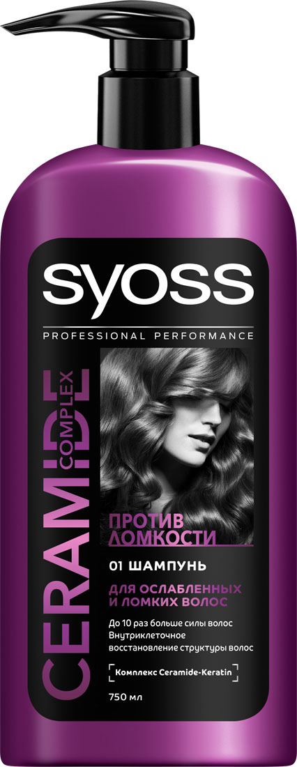 Syoss Ceramide Complex Шампунь для ослабленных и ломких волос, 750 мл0903404041Укрепляющий шампунь с комплексом CERAMIDE-KERATIN для ослабленных и ломких волос обеспечивает до 10 раз больше силы и укрепления волос: - Интенсивно укрепляет по всей длине - Значительно сокращает ломкость волос - Глубоко проникает в структуру волоса для