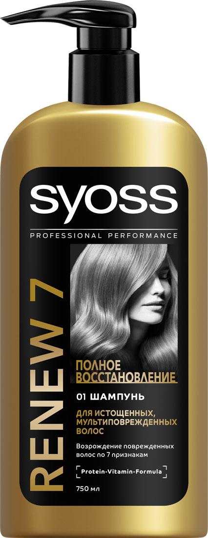 Syoss Renew7 Шампунь для мульти-поврежденных истощенных волос, 750 мл09034781300Значительно сокращает ломкость и спутанность, предотвращает сечение кончиков, глубоко восстанавливая волосыПревращает сухие, непослушные и тусклые волосы в упругие, эластичные и сияющие здоровым блеском Устраняет 7 признаков поврежденных волос и