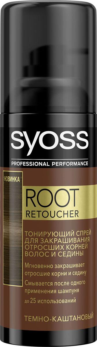 Syoss Root Retoucher Тонирующий спрей для закрашивания отросших корней и седины оттенок Темно-каштановый093450204Тонирующий спрей для отросших корней волос и седины. Мгновенно закрашивает отросшие корни и седину. Прост в использовании. Результат сохраняется до первого применения шампуня.