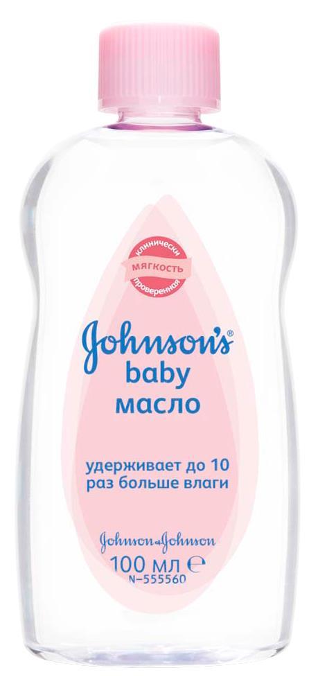 Масло Johnsons baby, 100 мл550370Масло Johnsons baby идеально для ребенка и для Вас.Масло идеально подходит длядетского массажа и увлажнения кожи. Сохраняет в 10 раз больше влаги, чем многие лосьоны,наносимые на сухую кожу.Способ применения:нанесите масло на чистую влажную кожу после душа иливанны, затем промокните полотенцем. Гипоаллергенно. Клинически протестировано дерматологами. Уважаемые клиенты! Обращаем ваше внимание на то, что упаковка может иметь несколько видов дизайна.Поставка осуществляется в зависимости от наличия на складе.