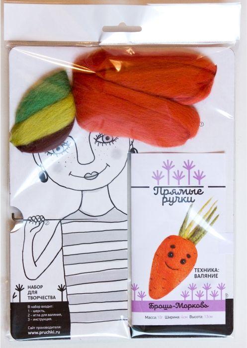 Прямые ручки Набор по валянию Брошь Морковка