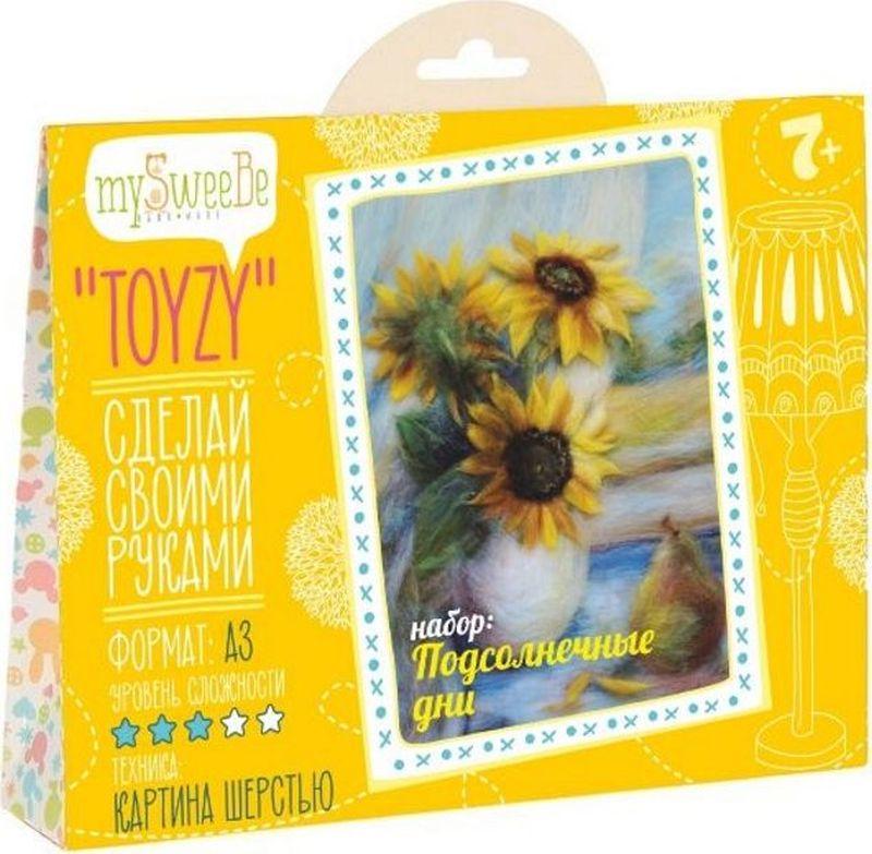 Toyzy Набор для изготовления картины из шерсти Подсолнечные дни