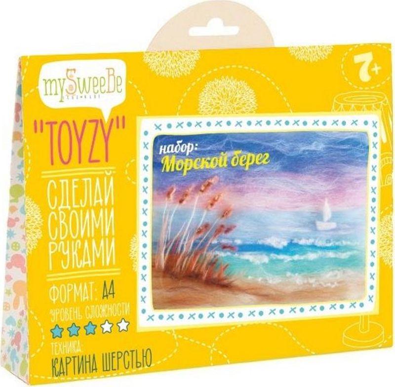 Toyzy Набор для изготовления картины из шерсти Морской берег