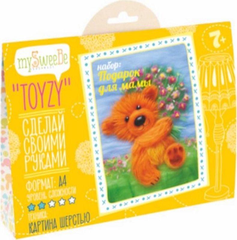 Toyzy Набор для изготовления картины из шерсти Подарок для мамы