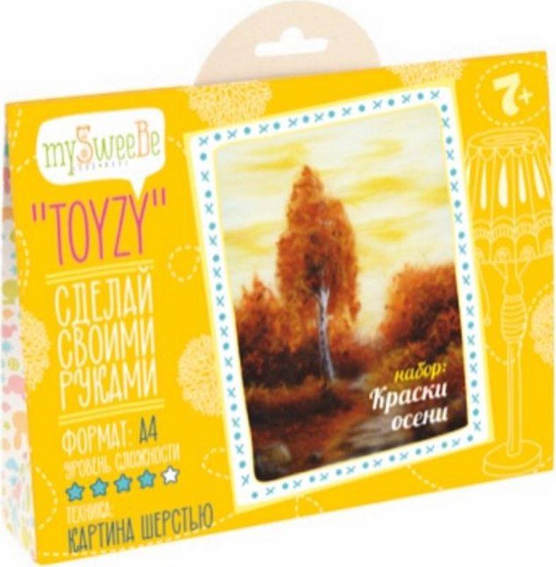 Toyzy Набор для изготовления картины из шерсти Краски осени