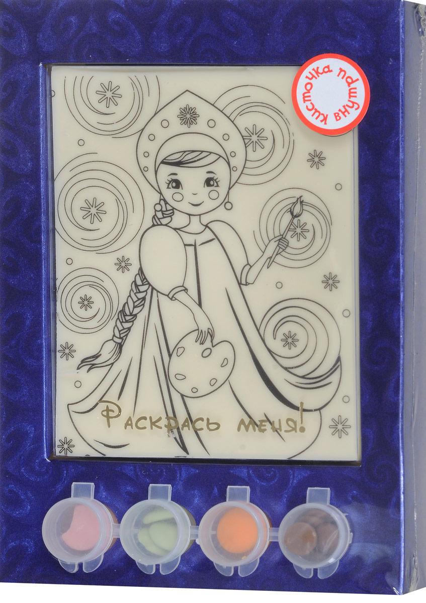 Лакомства для здоровья набор шоколада и глазури раскраска Снегурочка, 110 гШД163.110-гнИнтересная раскраска, которая приведет в восторг каждого ребенка! Большое количество деталей, яркие краски и обилие цветов - ребенку непременно понравится раскрашивать Снегурочку!Но самое главное ждет его впереди - и сама раскраска, и краски съедобные, причем выполнены они из вкуснейшего белого шоколада. Так что после того, как вы налюбуетесь этой картинкой, ею можно полакомиться.Уважаемые клиенты! Обращаем ваше внимание, что полный перечень состава продукта представлен на дополнительном изображении.
