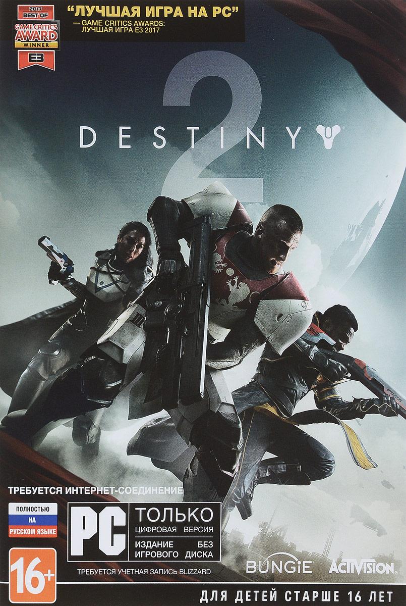 Zakazat.ru Destiny 2 (код загрузки, без диска)