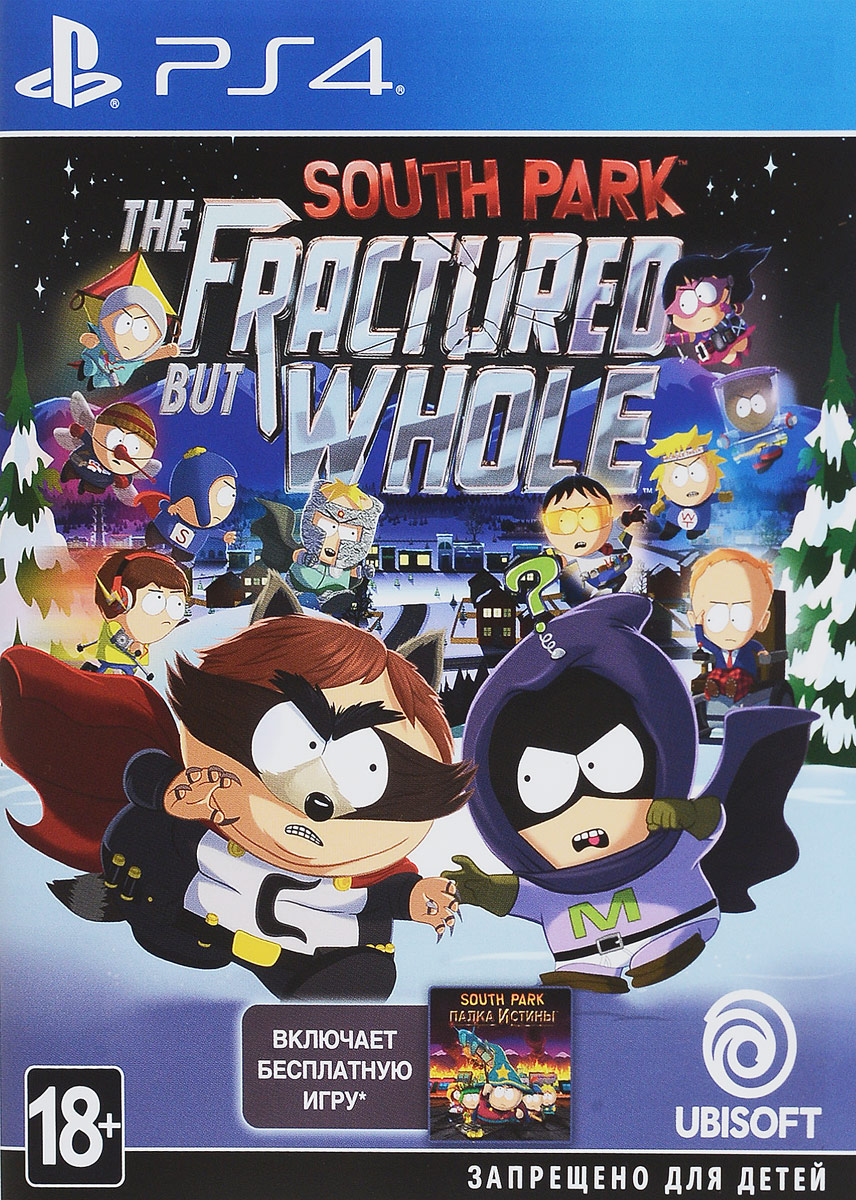 Zakazat.ru South Park: The Fractured but Whole (PS4)