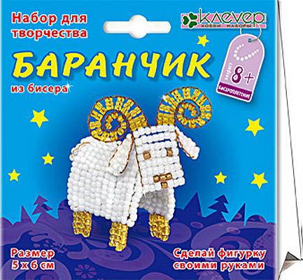 Клевер Набор для изготовления фигурки Баранчик